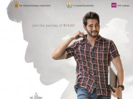 Maharshi first look poster