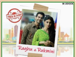 RajkummarRao and Roymouni's Made In China first look poster