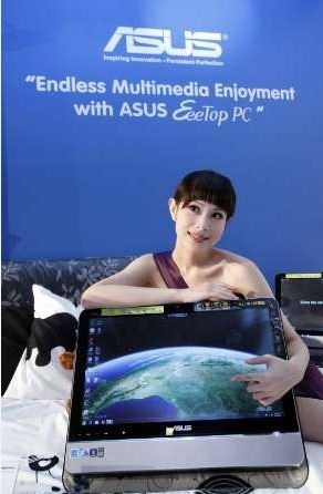 Asus Fonepad Note 6: 3G Voice-Calling Tablet Launched at IFA 2013, Berlin