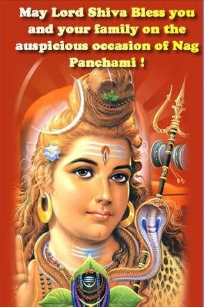 Nag Panchami,Nag Panchami 2015,Nag Panchami wishes,Nag Panchami quotes,Nag Panchami msg,happy Nag Panchami