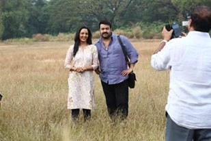 Mohanlal and Manju Warrier in 'Ennum Eppozhum'