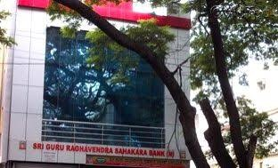 Guru Raghavendra Sahakara Bank