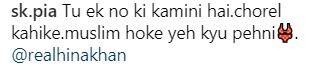 Haters troll Hina Khan for wearing bikini