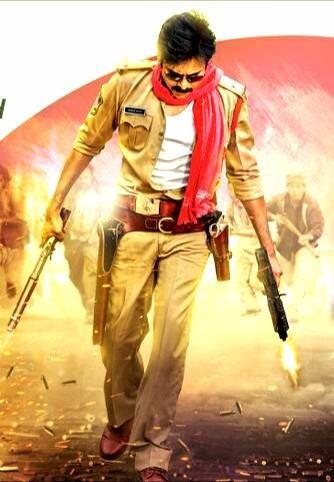 Pawan Kalyan,Pawan Kalyan's Sardaar Gabbar Singh First Look Poster,Sardaar Gabbar Singh First Look Poster,Sardaar Gabbar Singh,Sardaar Gabbar Singh Poster