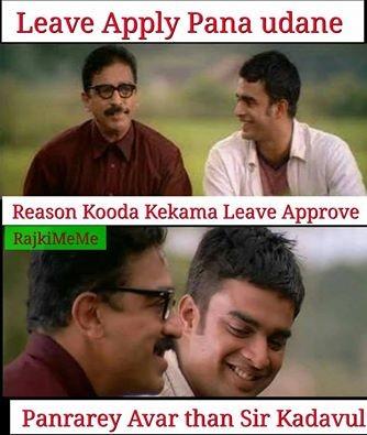 Rajinikanth,Kabali leave letter,Kabali leave letter meme,Kabali meme,Rajinikanth Meme,Kabali meme pics,Kabali meme photos,Kabali meme stills,Kabali meme pictures