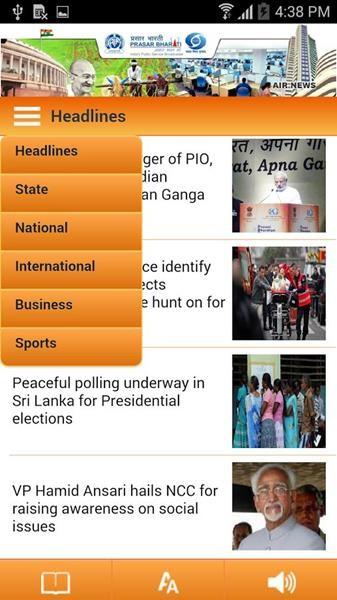 All India Radio News Android App