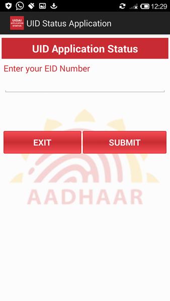 AADHAAR enrollment status- Official Android App