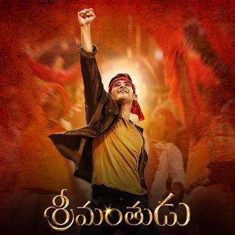 Srimanthudu Audio Launch,Srimanthudu Audio Launch Poster,Srimanthudu Audio Launch stills,Mahesh Babu,shruthi Hassan,Srimanthudu Audio Launch Poster stills,Srimanthudu Audio Launch Poster pics,Srimanthudu Audio Launch Poster images,Srimanthudu Audio Launch