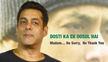 Salman Khan,Salman Khan dialogues,Salman Khan best dialogues,Race 3,Race 3 dialogue,Wanted,Maine Pyaar Kiya