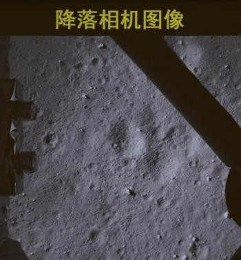 China Lunar Probe