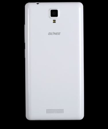 Gionee Pioneer P4 Budget Quad-Core Android Smartphone Released; Specifications, Price Details