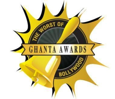 Ghanta Awards 2014