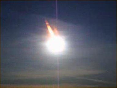 Fireball in Kerala