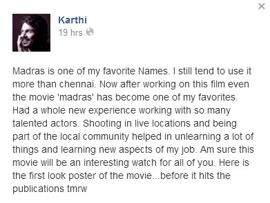Karthi's statement on Facebook