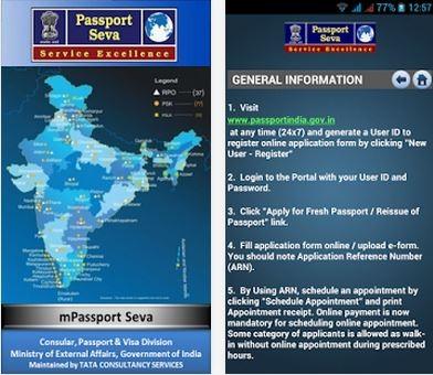 mPassport Seva (Consular, Passport and Visa (CPV) Division)