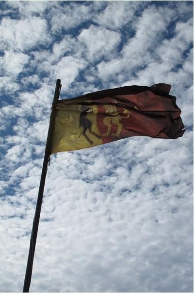Lannister Baratheon Flag at full mast over King's landing