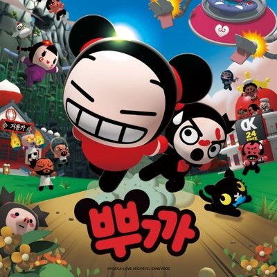 Pucca animation