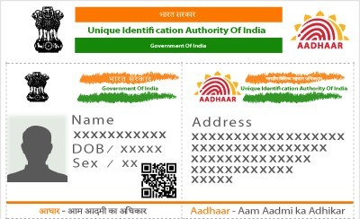 A sample of AADHAR card