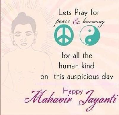 Mahavir Jayanti 2015,Picture Greetings,Lord Mahavira,Jainism,Mahavir Jayanti wishes,messages,greetings,Jain community,holiday,2 April,Photos