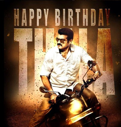 Ajith Birthday,Ajith Birthday Special,ajith birthday poster,Ajith Birthday celeration,Ajith Birthday special poster,ajith fan made poster,thala ajith,thala ajith kumar,ajith birthday wishes,ajith 43rd birthday,ajith kumar,ajith kumar birthday celebration