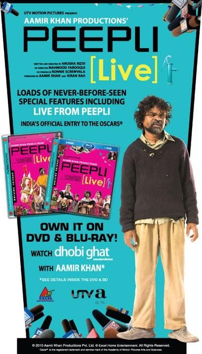 'Peepli Live'