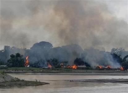 Assam Riot