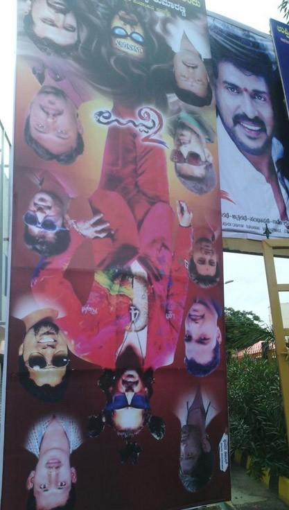Uppi 2,upendra,upendra 2,Fans Celebrate Uppi 2,Uppi 2 celebration,upendra fans,upendra fans at peaks