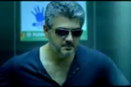 "Ajith (Screenshot from ""Arrambam"" official trailer/YouTube)"