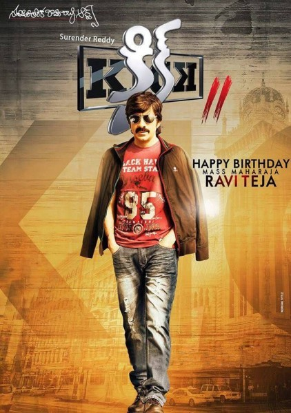 Kick 2,telugu movie kick 2,kick 2 movie stills,ravi teja,rakul preet singh,ravi teja in kick 2 movie,telugu movie stills,telugu movie pics