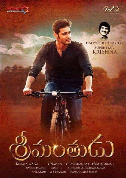 Mahesh Babu's Srimanthudu First Look Poster,Srimanthudu First Look Poster,Mahesh Babu's Srimanthudu First Look,Srimanthudu First Look,telugu movie Srimanthudu,Srimanthudu pics,Srimanthudu images,Srimanthudu photos,Srimanthudu stills