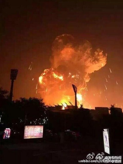 Tianjing Explosion photos,Tianjing Explosion,ball of fire,images of  Tianjing explosion,china massive ball of fire,Perseid meteors hits china,tianjin,tianjin explosion photos,tianjin explosion,tianjin pics,images of tianjin
