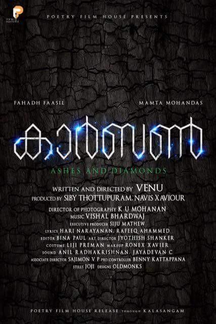 Carbon,carbon movie,mamtha mohandas,fahadh faasil,venu,malayalam movies,upcoming malayalam films,carbon movie shooting