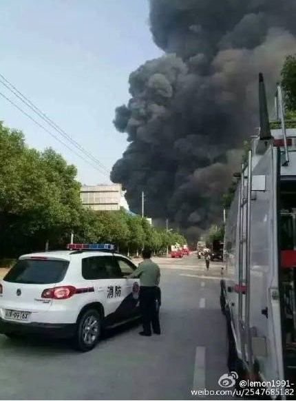 China,China explosion,China blast,Lishui,Zhejiang,blast in china,another blast in china,photos,Tianjing