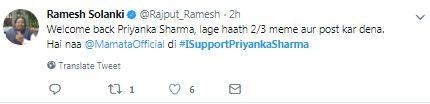 priyanka sharma tweet 4