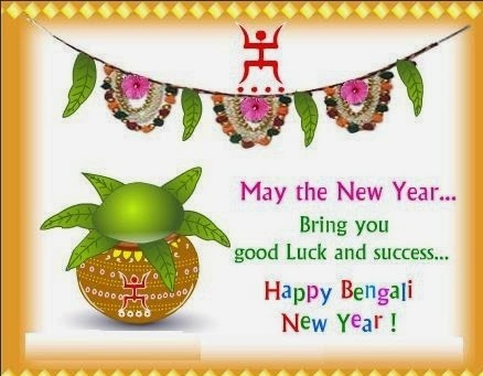 Bengali new year 2017 poila baisakh or boishakh best quotes a new year marks a new beginning welcome it with a grand feast and celebrate it with a high spirit sobaike subha nabobarsho m4hsunfo