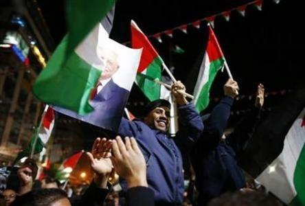 UN Recognizes Palestine Status
