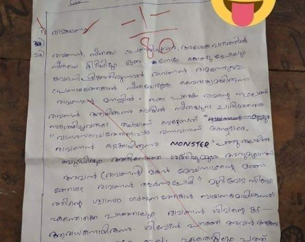Student answers exam the epic way, with due references to