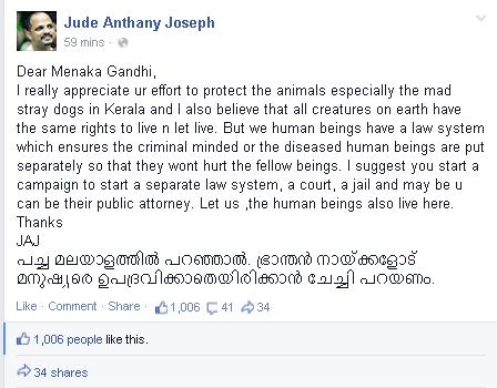 Jude Anthony Joseph writes an open letter to Maneka Gandhi