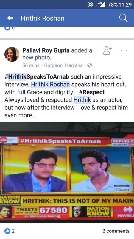 Hrithik Roshan,actor Hrithik Roshan,Kangana Ranaut controversy,Kangana Ranaut,hrithik roshan kangana ranaut,hrithik kangana affair