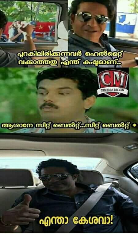 Sachin tendulkar, seat belt