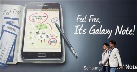 Samsung Smart Device