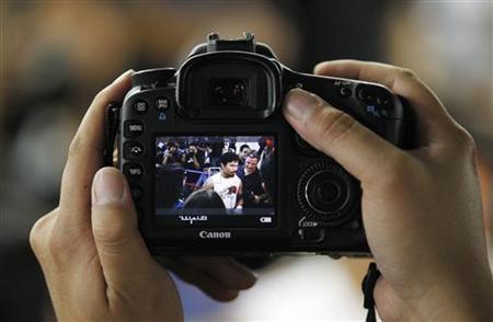 Camera image for illustration purpose