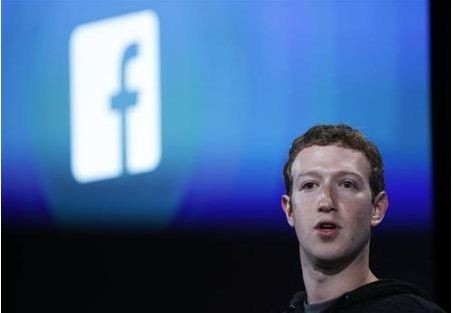 Facebook Home Software Unveiled