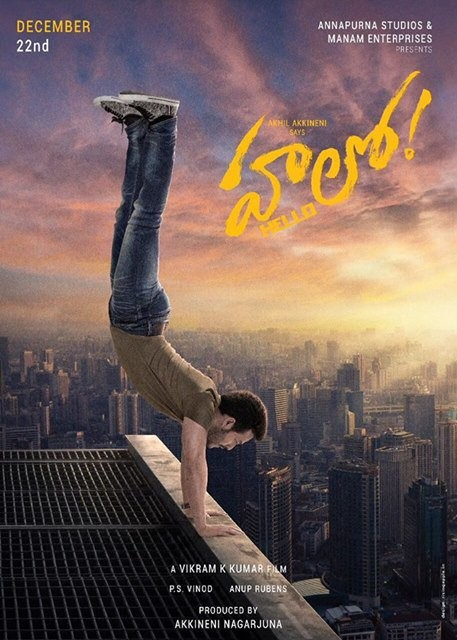 Akhil Akkineni,Akhil Akkineni Hello,Hello first look poster,Hello first look,Hello poster,Hello movie poster,Akhil Akkineni's Hello
