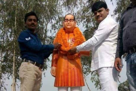 BR Ambedkar,dugraiyya,Badaun,Dalits,Ambedkar statue,Ambedkar statue turns blue,Ambedkar blue statue