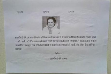 Sonia Gandhi's 'missing' poster