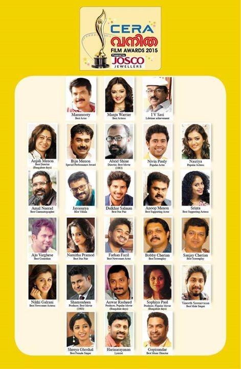 Vanitha awards
