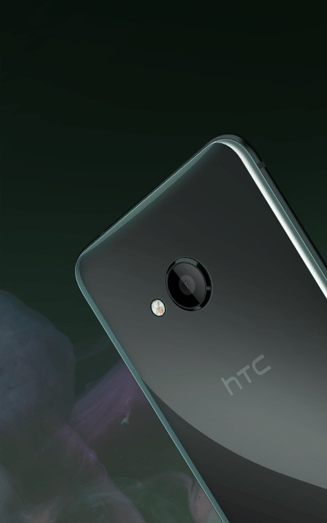 HTC,'U' series,U series,Apple's iPhone7,iPhone7,Taiwanese smartphone,HTC Corporation,HTC U Ultra,HTC U Play devices