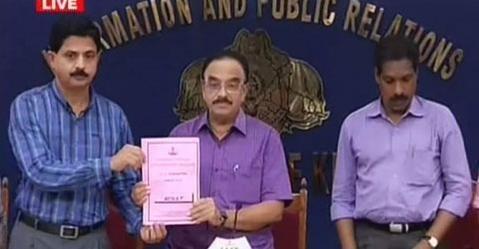 PK Abdu Rabb Announced Kerala SSLC Results
