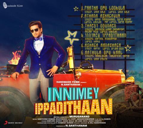 Inimey Ippadithan Movie Poster,Inimey Ippadithan,Inimey Ippadithan movie stills,Inimey Ippadithan pics,Inimey Ippadithan stills,Inimey Ippadithan images,Arya,Santhanam,Arya and Santhanam,tamil movie stills,tamil movie pics